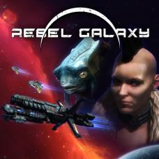 Аренда Rebel Galaxy для PS4