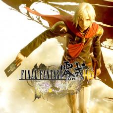 Аренда Final Fantasy Type-0 HD (ENG) для PS4