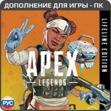 Apex Legends. Lifeline Edition