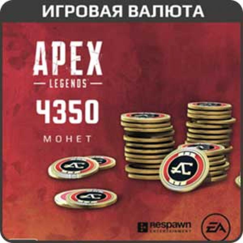 Apex Legends: 4350 монет for PC (игровая валюта)