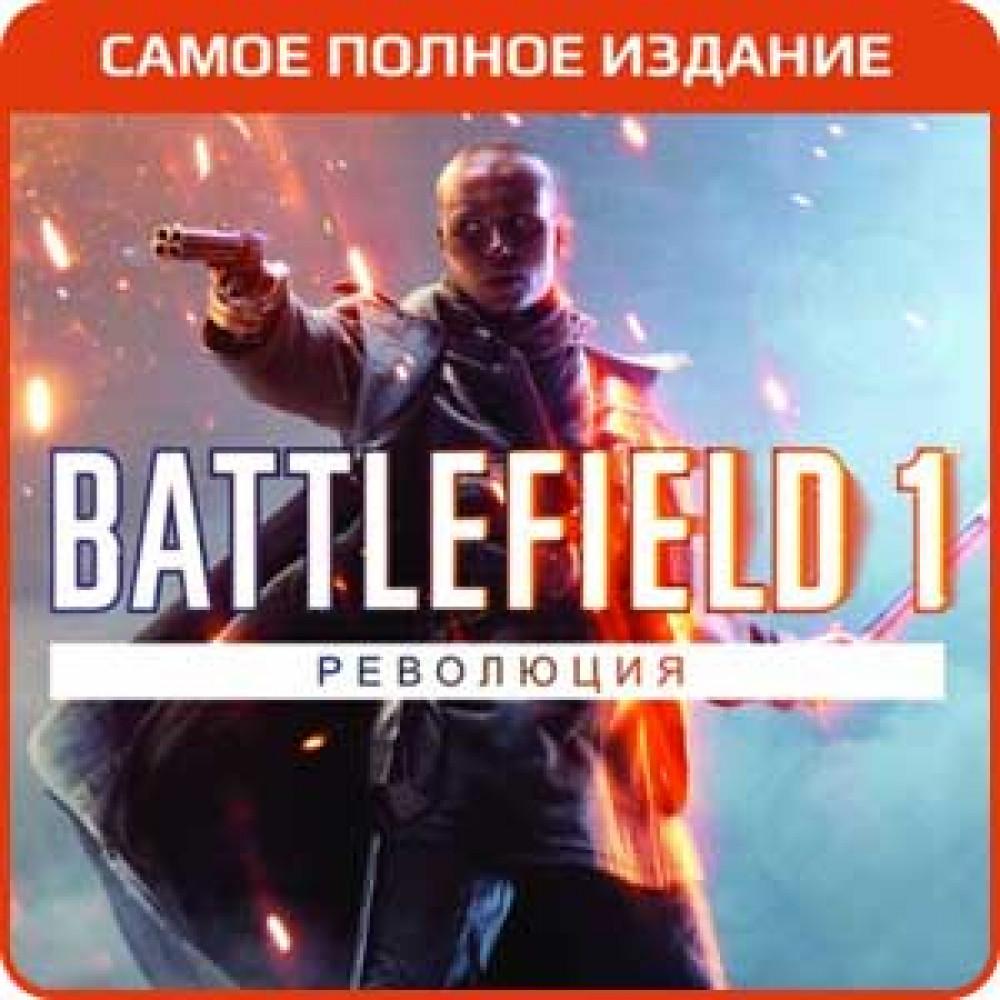 Battlefield 1. Революция