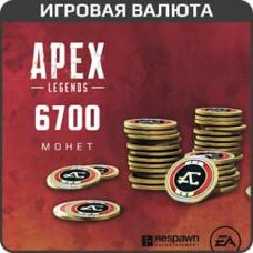 Apex Legends: 6700 монет для PC (игровая валюта)