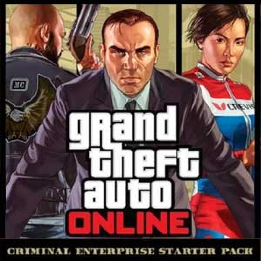 GTA Online - стартовый набор Преступная Организация