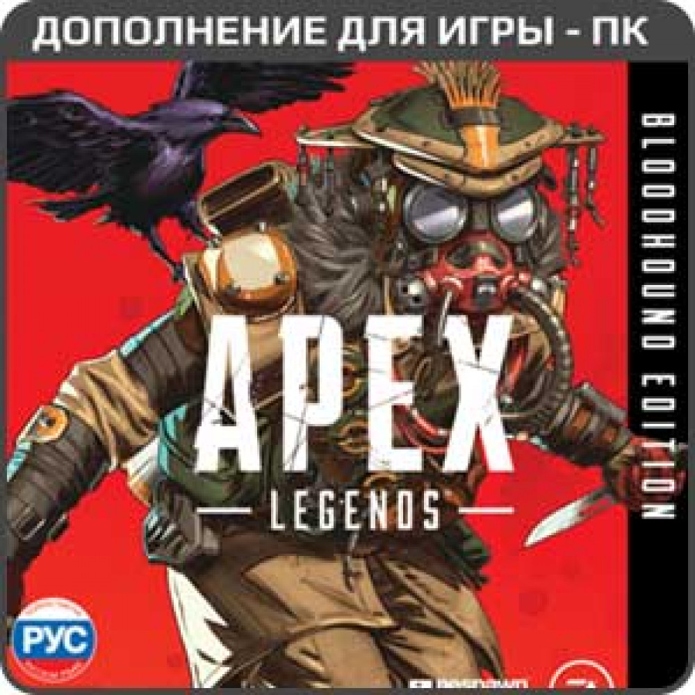 Apex Legends. Bloodhound Edition