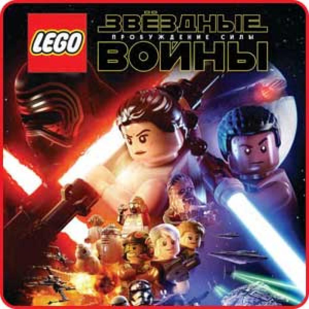 LEGO Звездные войны: Пробуждение Силы (Star Wars: The Force Awakens)